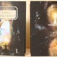 * Антон-Кузнецов книга 9 Грах -- 9 Сил життя a1 *