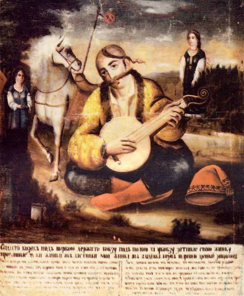 *** Козак Мамай - суть символ та підказка для Чоловіків та Жінок - з жінкою і шапкою - 13 ***