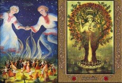 *** 21 червня - рідновірське (давньослов'янське) і ведичне свято Купайла (Купала). ***
