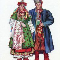 *** Назви та опис українського одягу ***
