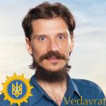 * Антон Михайлович Кузнецов (про автора) ***