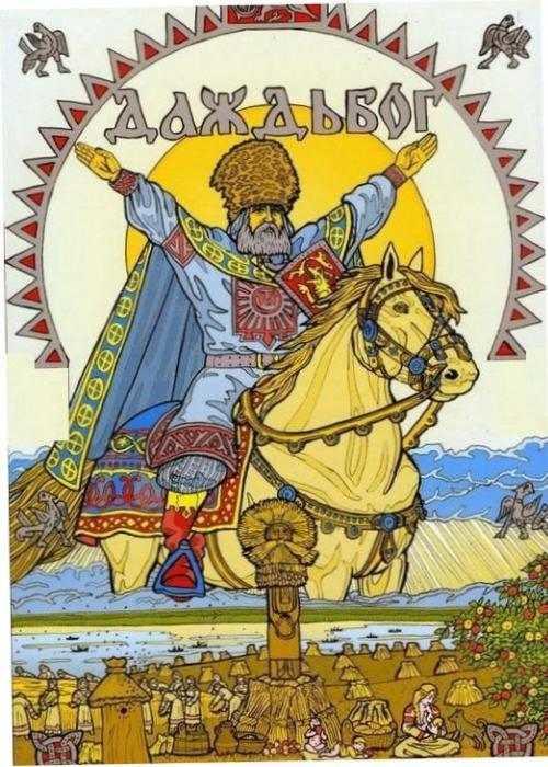 *** День Дажбога — Овсень великий — 6 травня ***