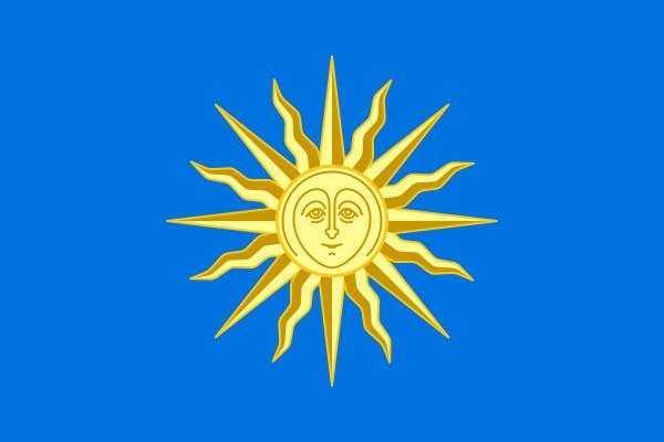 *** Сур'я - Сурія - Каменец-Подольский прапор ***