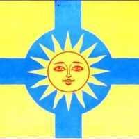 *** походження слова Сурія - Граха Сур'я (Сила Сонця, Сила Буття, Духу, Роду/Бога) = Сурйа (Suyra) ***