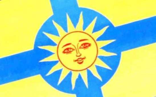 *** Surya as Sun in Каменец-Подольский прапор prapor ***