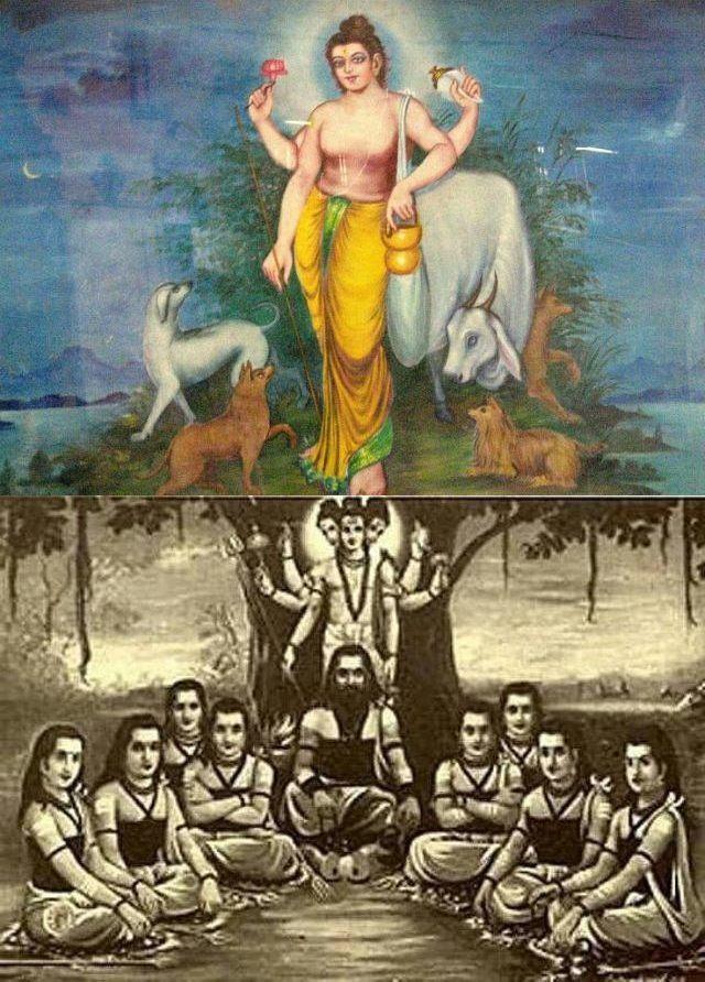 *** Гуру - Шрі Даттатрея | Guru - Shree Dattatreya | गुरु  दत्तात्रेय  ***