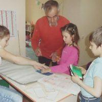*** Альтернативна Школа у м. Хмельницький: навчання дітей в унікальному форматі - Куць іван олексійович ***