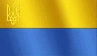 *** Сакральне значення Українського Прапора - жовто-блакитний. ***