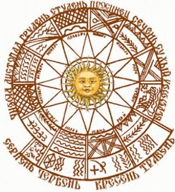 Початок нового Сонячного року - це 14 квітня; і початок нового року за ведичним календарем - це теж 14 квітня